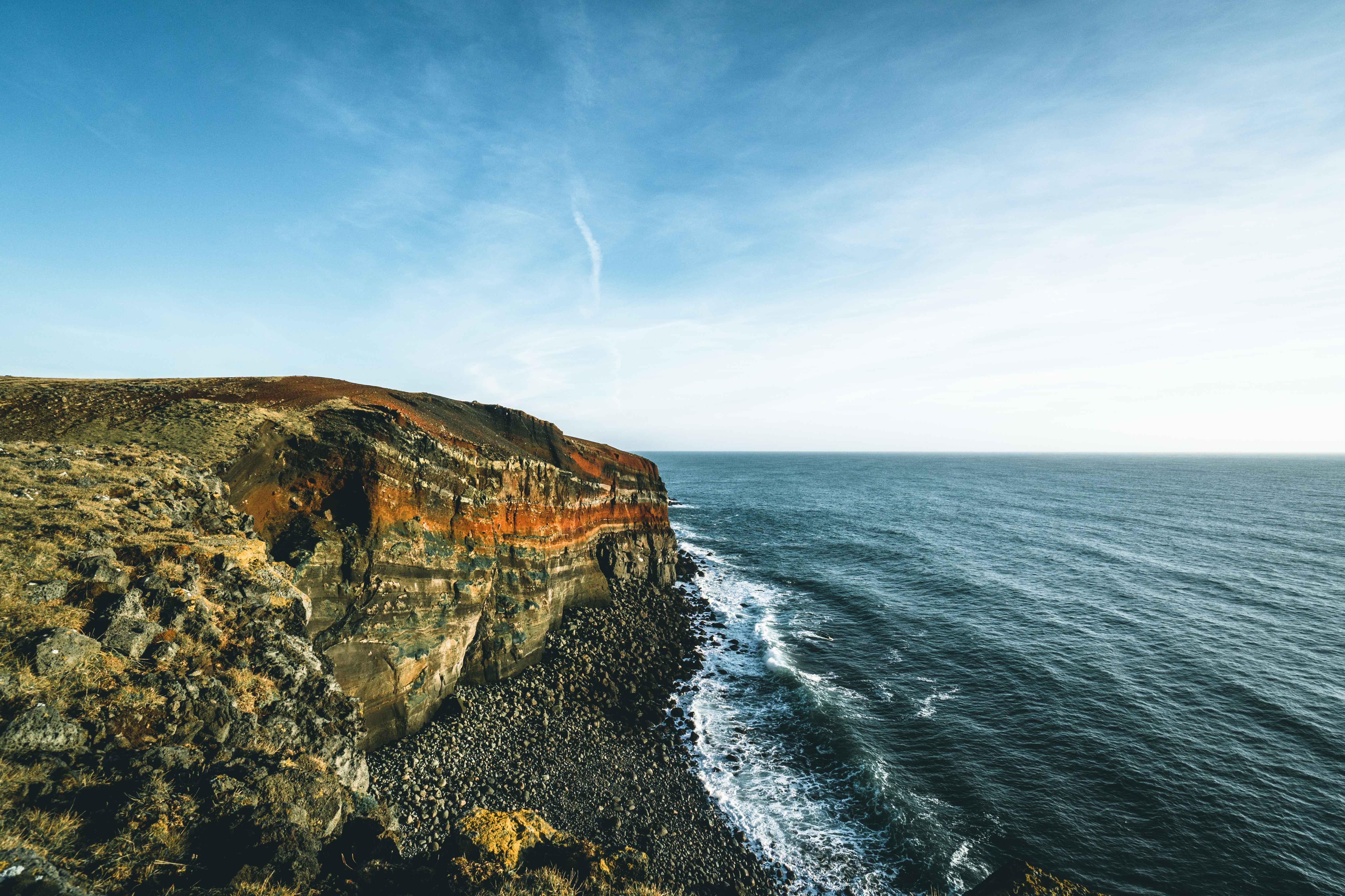 Island Iceland Trip Tour Reisen Sueden Süden Reykjavik1