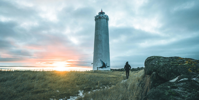 Die Nummer eins der Sehenswürdigkeiten in Reykjavik